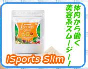 iSports Slim(アフリカマンゴノキ・スムージー)は、肥アフリカマンゴノキエキスを主原料に、110種類以上の植物発酵エキス、11種類以上のビタミンを含有した美容系スムージー(マンゴー味)で、女性の美容と健康を応援・サポート